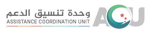 Sos Syrie Assistance Coordination Unit