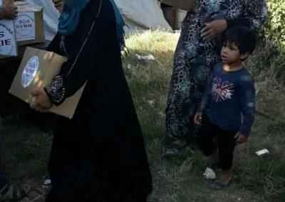 ramadan 2017 Sos Syrie