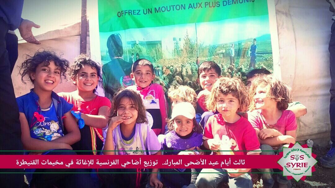Aid Al Adha 2016