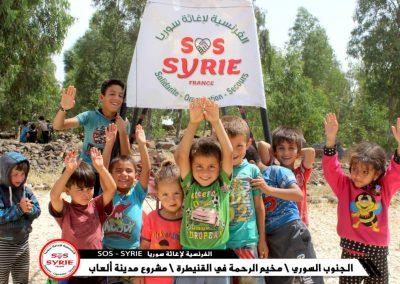 Installation d'un parc de jeux par SOS Syrie, dans un camps de réfugiés au sud de la Syrie dans la province de quneitra