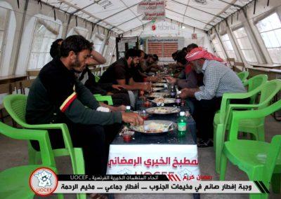 Distribution de repas de Ramadan à Rahma